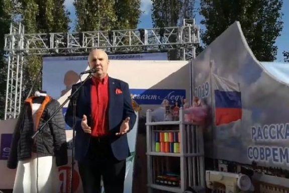 """Николай Лукинский на Покровской ярмарке: """"Зачем вам юмористы? Вам своих хватает"""""""