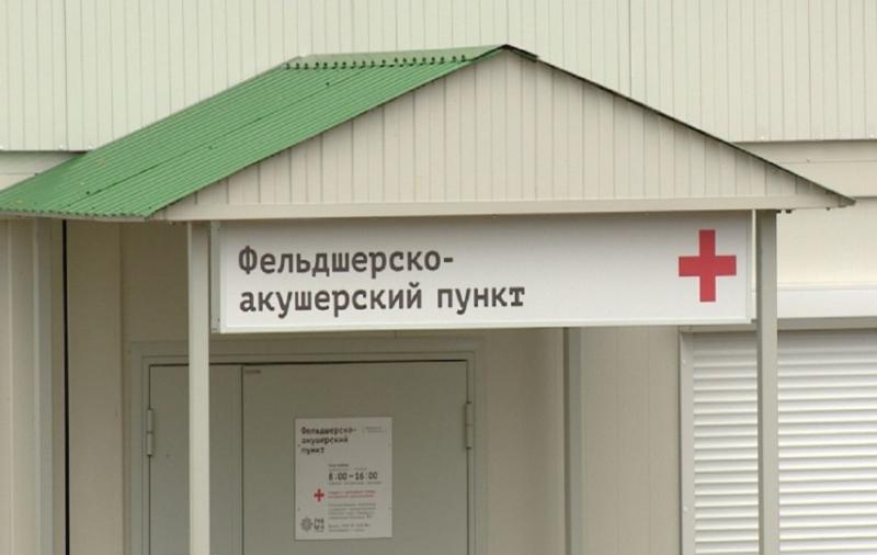 Прокуратура нашла множественные нарушения санитарных норм в нескольких медучреждениях Тамбовского района