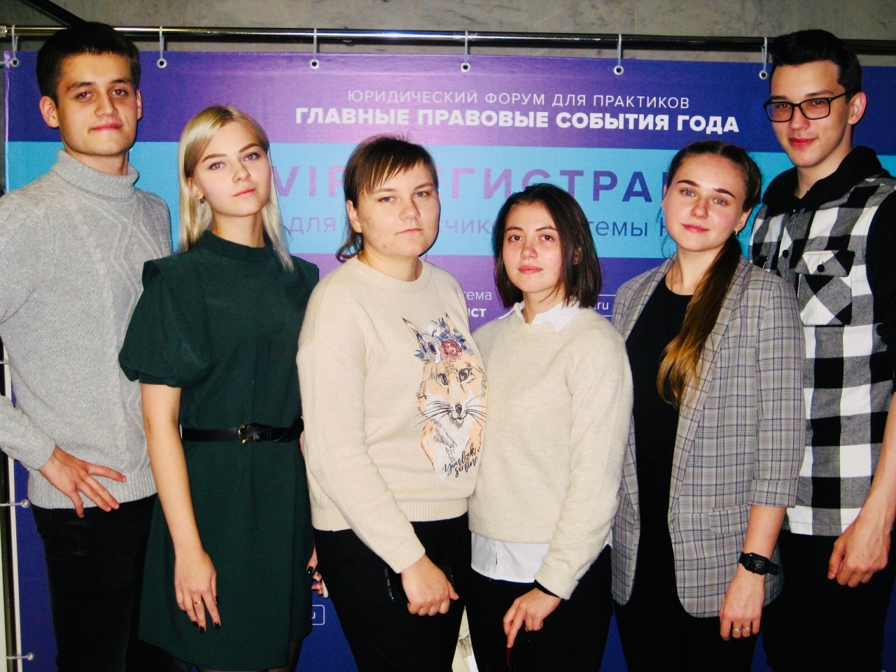 Студенты Тамбовского филиала РАНХиГС приняли участие в Юридическом Форуме в Кремле