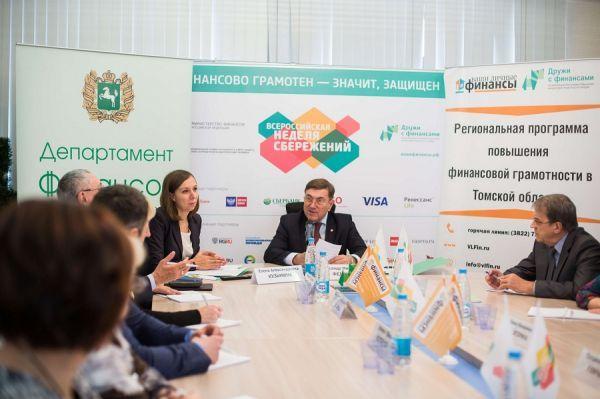 Тамбовская область присоединится к VI Всероссийской неделе сбережений