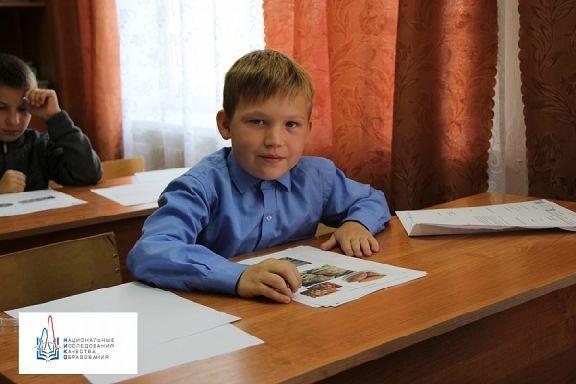 Тамбовские школьники приняли участие в национальном исследовании качества образования по технологии