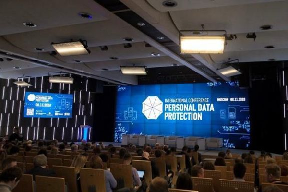 """В Москве пройдет юбилейная конференция """"Защита персональных данных"""""""