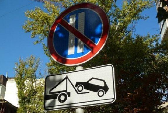 """В Тамбове изменилось время действия дорожных знаков """"Стоянка запрещена"""""""