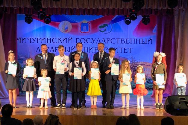В Тамбовской области открылся региональный Фестиваль науки