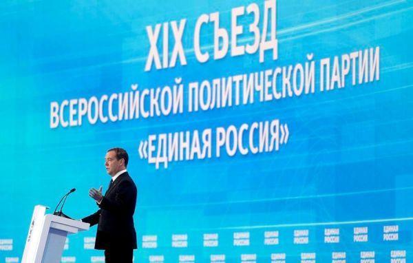 Дмитрий Медведев призвал освободить от НДФЛ компенсации обманутым дольщикам