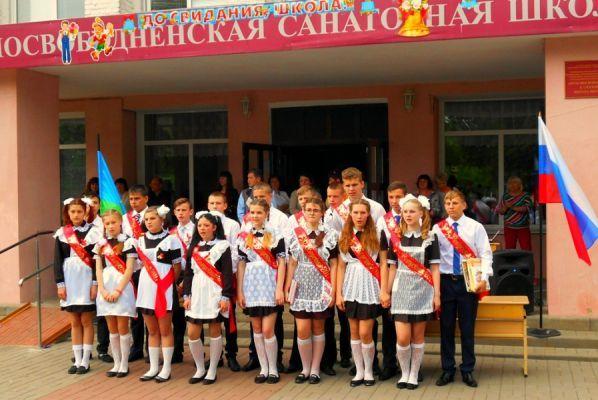 Красносвободненская санаторная школа-интернат отмечает вековой юбилей