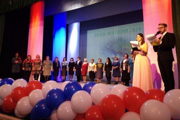 Мамы Тамбовской области получили награды
