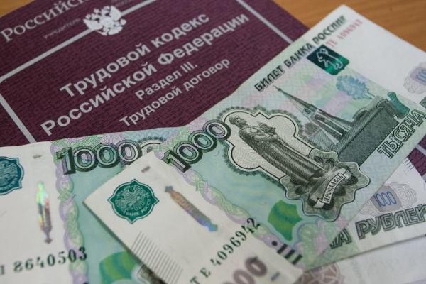 Моршанское предприятие задолжало сотрудникам почти три миллиона рублей