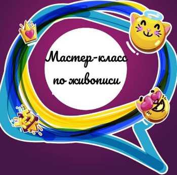 """""""Ночь искусств"""", фестиваль настольных игр и концерт Стаса Михайлова"""
