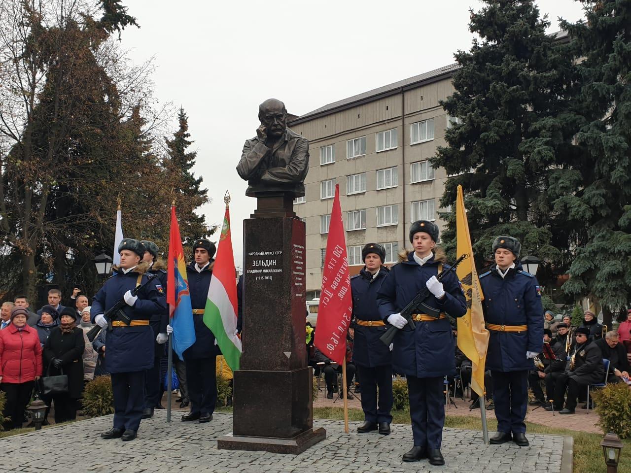 Памятник Владимиру Зельдину торжественно открыли в родном городе артиста