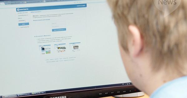 Полицейские Пензы иТамбова задержали подозреваемого винтернет-мошенничестве