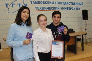 «Ростелеком» поддержал «Школу маркетинга» вТамбове
