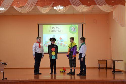 Сотрудники Госавтоинспекции напомнили школьникам правила дорожного движения