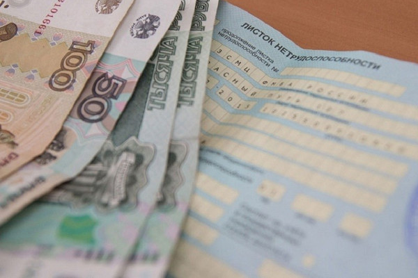 Стали известны размеры больничных и детских пособий россиян в следующем году