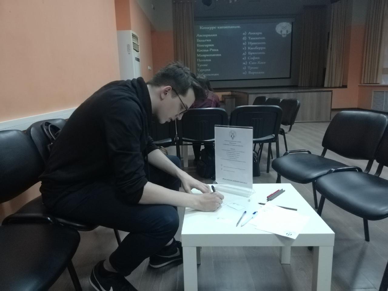 Студенты Тамбовского филиала РАНХиГС приняли участие в интеллектуальном турнире