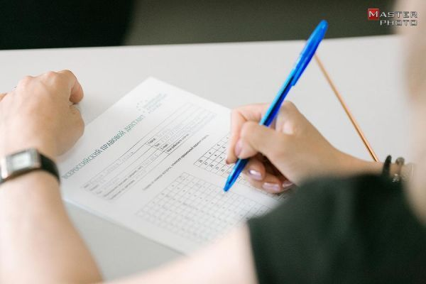 Тамбовчане смогут написать юридический диктант