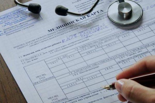 Тамбовчанке приписали в медкарте чужие болезни