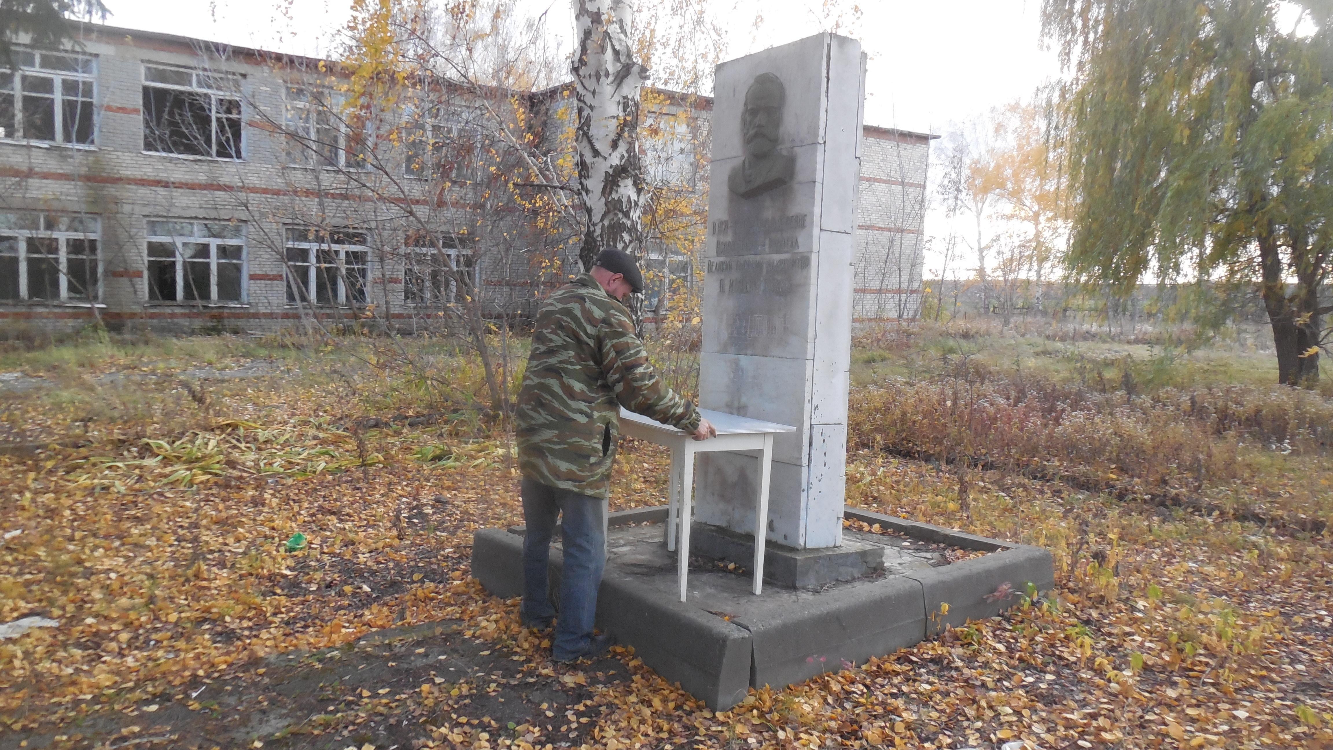 Тамбовские художники спасают памятный знак известного скульптора