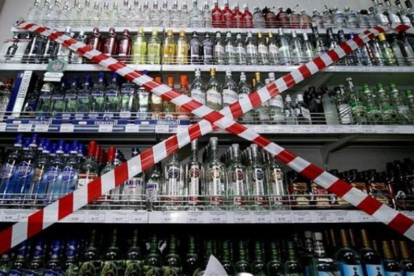В День народного единства в Тамбове не будут продавать алкоголь