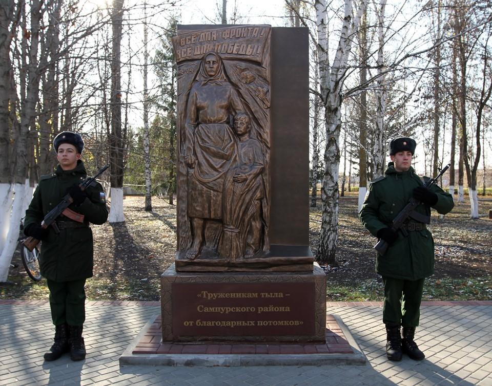 В поселке Сатинка открыли новые памятные знаки