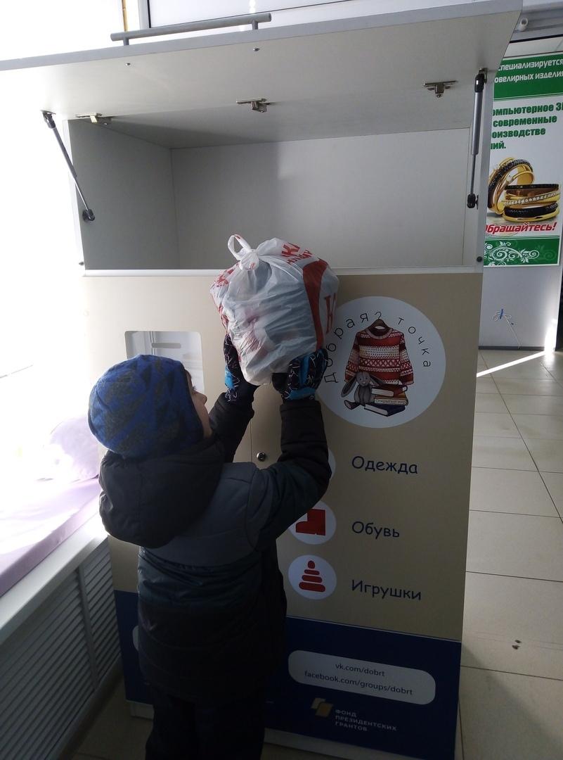 В Тамбове появился первый контейнер для сбора детской одежды
