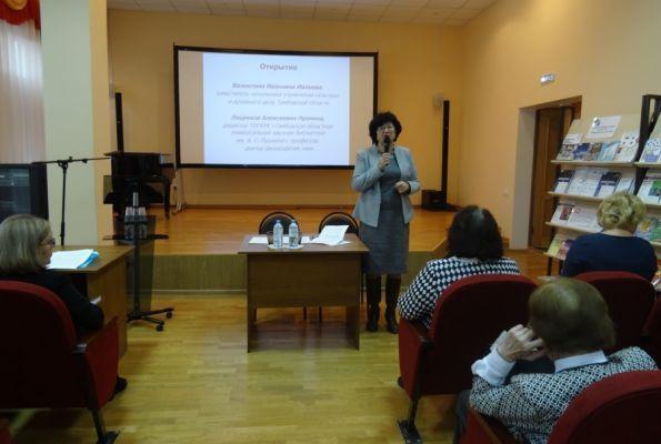"""В Тамбовской области обсудили вопросы реализации нацпроекта """"Культура"""" в библиотеках"""