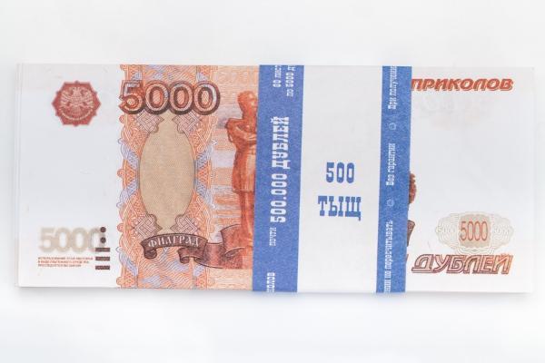 """Женщина расплатилась в такси """"билетом банка приколов"""""""