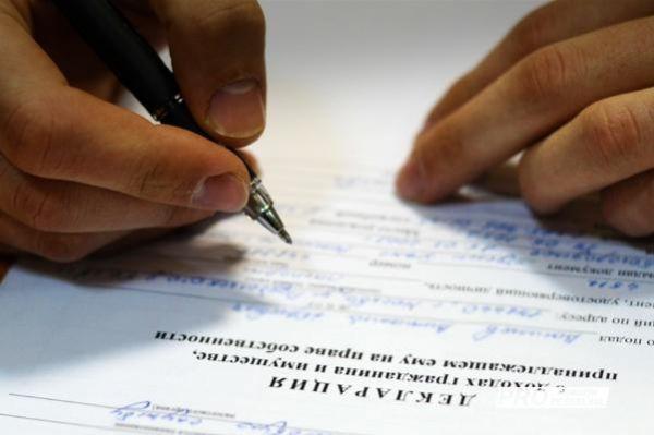 Чиновники в трёх сельсоветах Петровского района предоставили недостоверные сведения о доходах