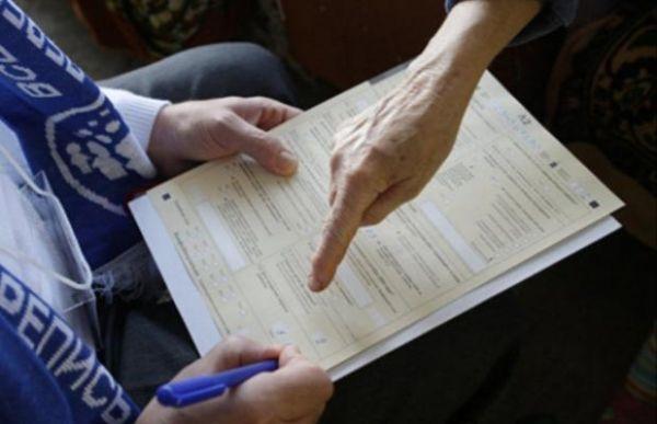 Данные переписи населения помогут оценить доступность интернета и мобильной связи в регионе