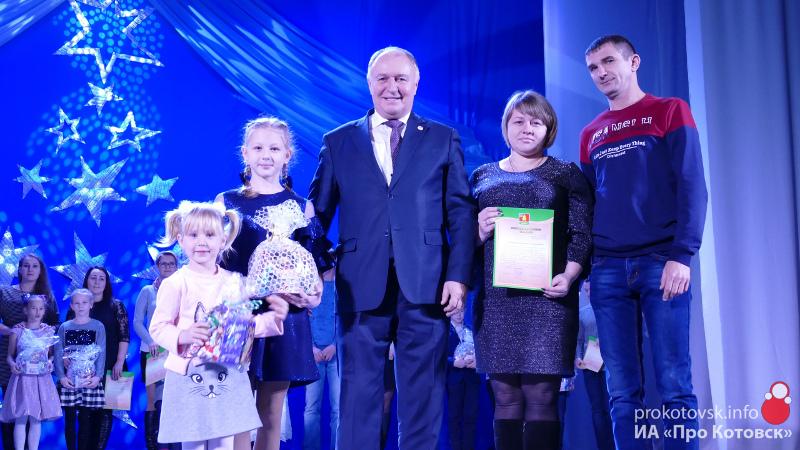 Глава Котовска Алексей Плахотников чествовал одаренных детей города