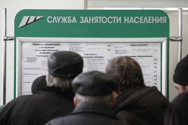 Минтруд зафиксировал рост официальной безработицы в Тамбовской области
