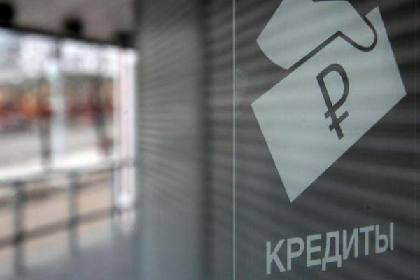 Россиянам с 1 января ограничат максимальный размер долга по кредитам