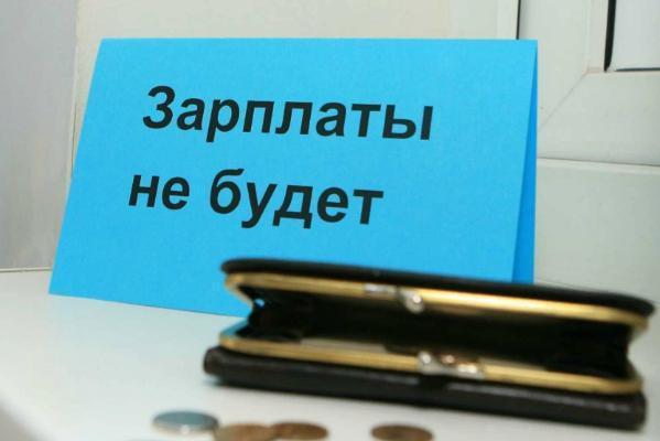 """СК проверит информацию о невыплате зарплат работникам """"Моршанской мануфактуры"""""""