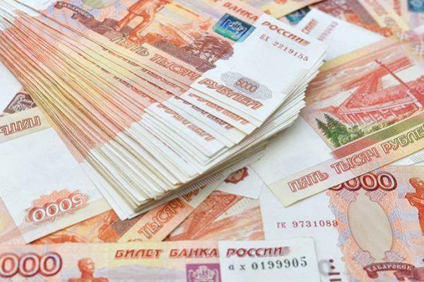 Тамбовская область получит субсидии на развитие цифрового госуправления