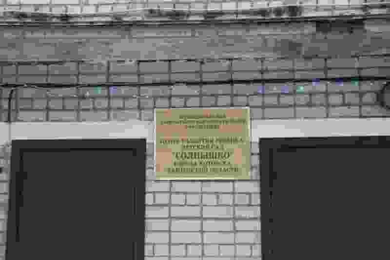 «Тамбовская сетевая компания» запустила четвёртую станцию очистки воды в Котовске
