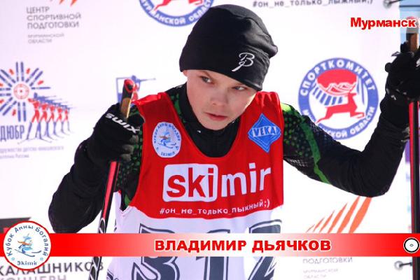 Тамбовский биатлонист начнёт погоню за победой на Кубке олимпийской чемпионки Богалий