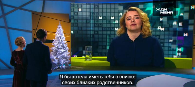 Уроженка Уварова нашла свою спасительницу в ДТП семилетней давности только через «Жди меня», хотя она родом оттуда же