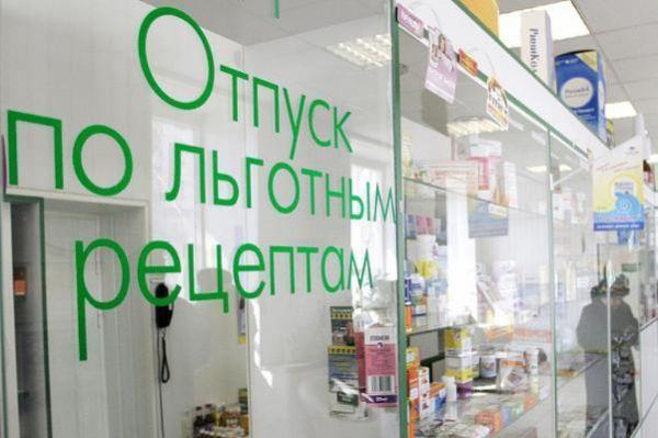 В 2020 году в области дополнительно выделят 100 миллионов рублей на льготные лекарства