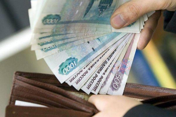 В рейтинге зарплат Тамбовская область на 75 месте