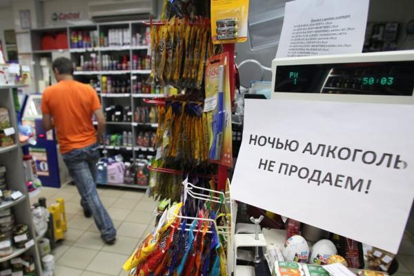 В Тамбовской области незаконно продавали алкоголь после 9 вечера