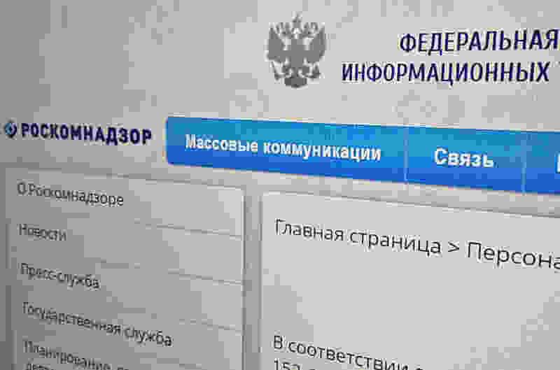 В Управлении Роскомнадзора по Тамбовской области открыта предварительная запись на личный прием граждан
