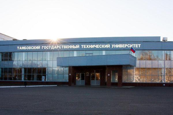24 января в ТГТУ отметят День российского студенчества
