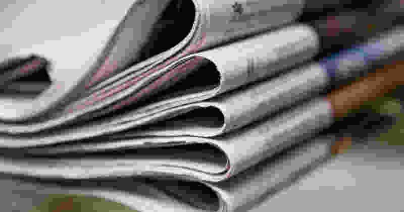 Дайджест российских СМИ— 23января