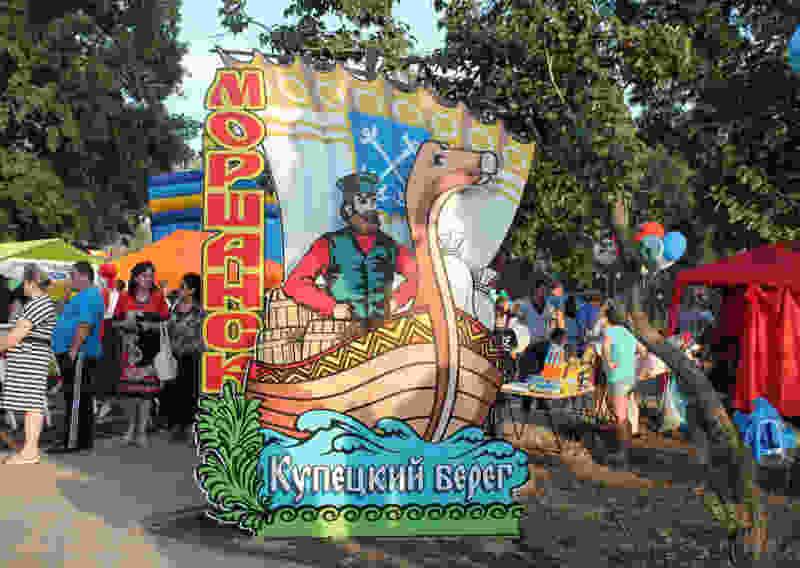 Летом в Тамбовской области пройдёт третий купеческий фестиваль