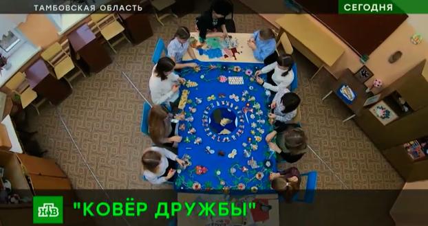 На НТВ рассказали о ковре Дружбы из Тамбовской области