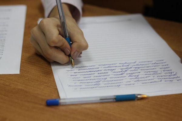 Почти две тысячи школьников области приняли участие во Всероссийском конкурсе сочинений