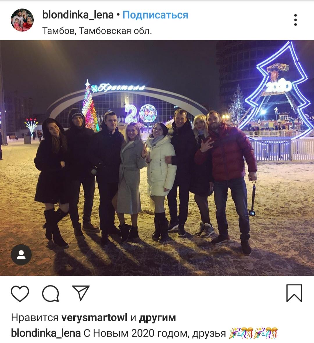 Репортаж из соцсетей: как тамбовчане встретили Новый год