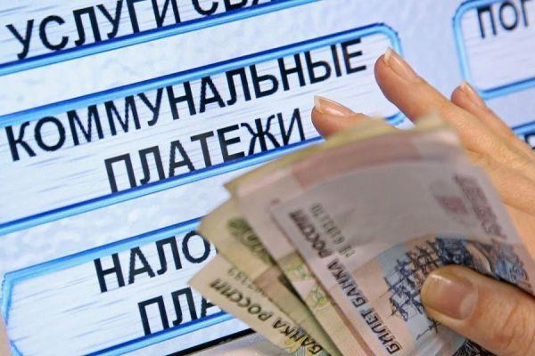 Ресурсоснабжающие организации предлагают штрафовать за завышение стоимости услуг ЖКХ