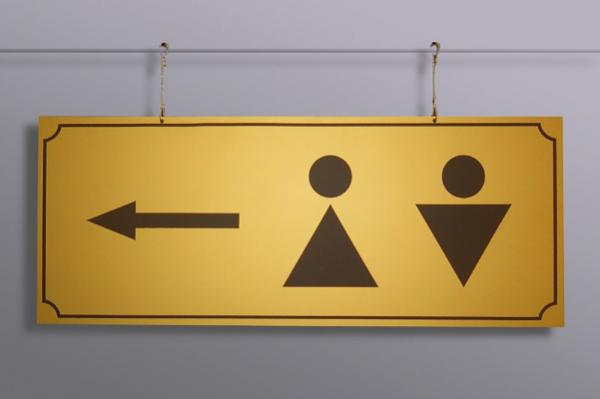 РЖД сделали бесплатными туалеты на всех вокзалах