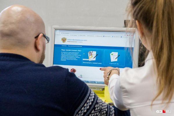С 27 января в Тамбовской области стартует приём заявлений в первый класс